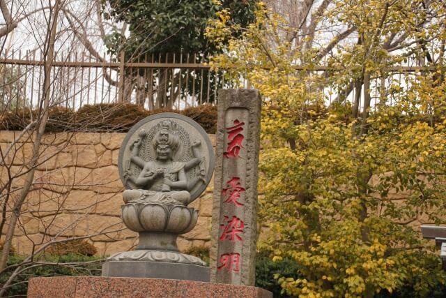愛染明王の像