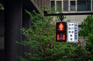 赤の信号機