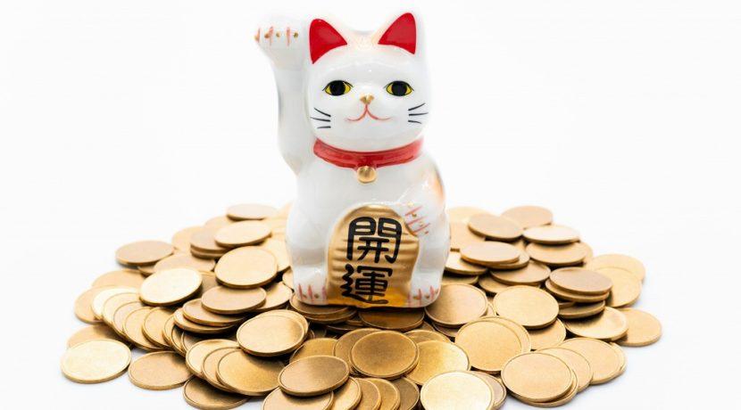 招き猫とお金